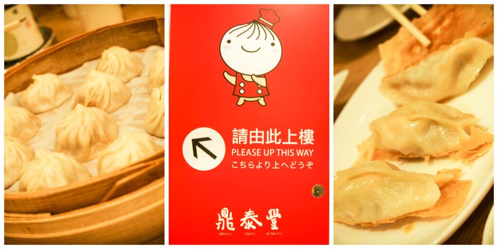DTF XiaoLongBao036