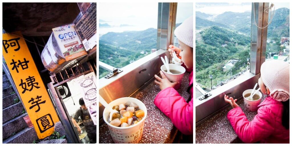Jiufen Yam Ball Collage