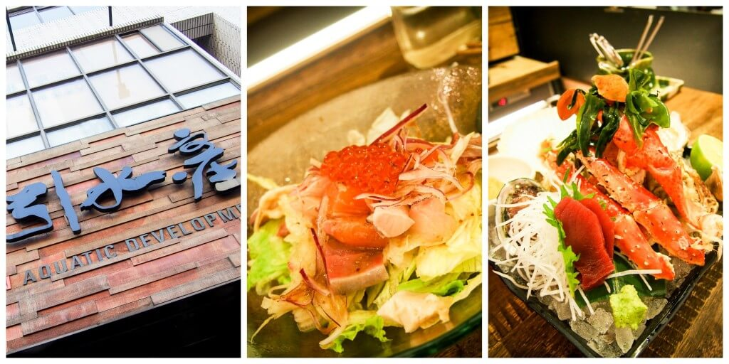 Sashimi Taipei Collage