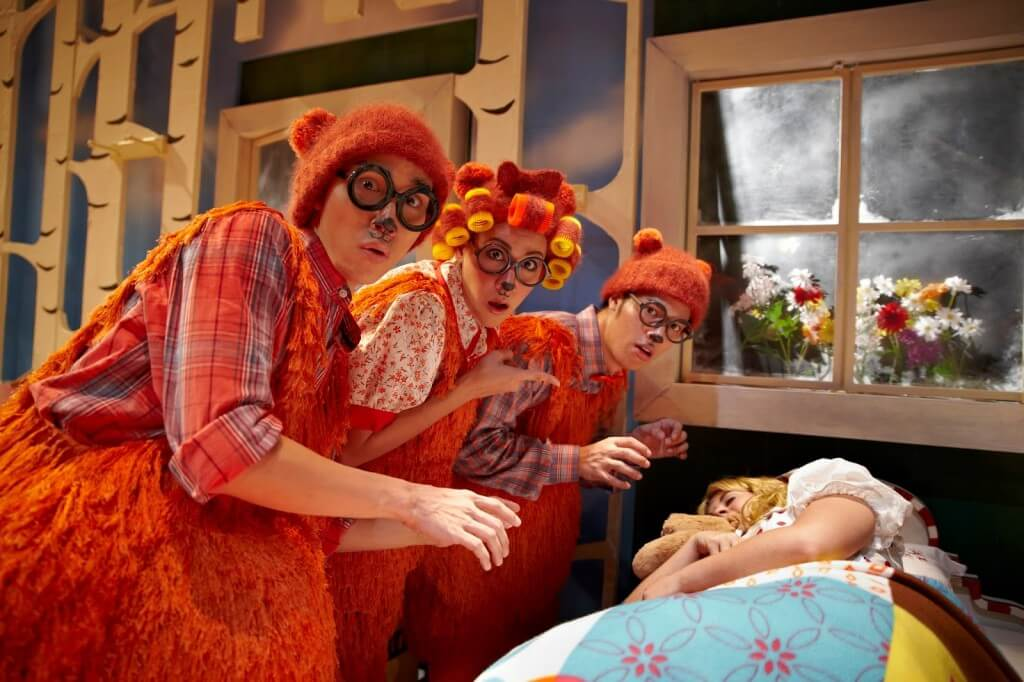 Mina Kaye, Dwayne Tan, Kristy Griffin and Aaron Khaled in SRT's The Little Company's Goldilocks and the Three Bears (2013)
