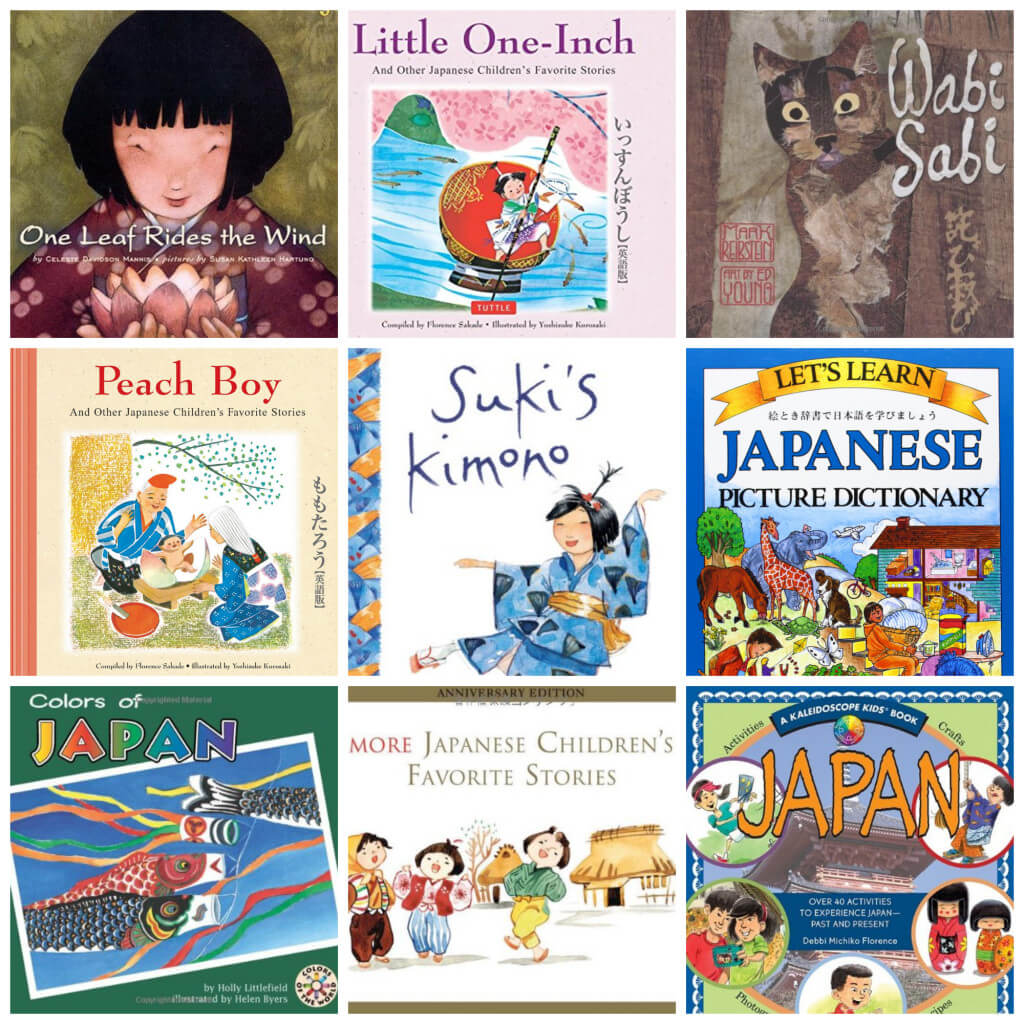 Books on Japan for Kids Collage2