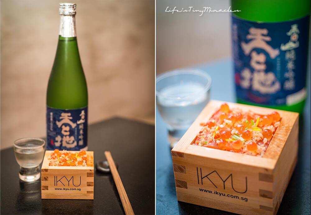 Ikyu Collage 4