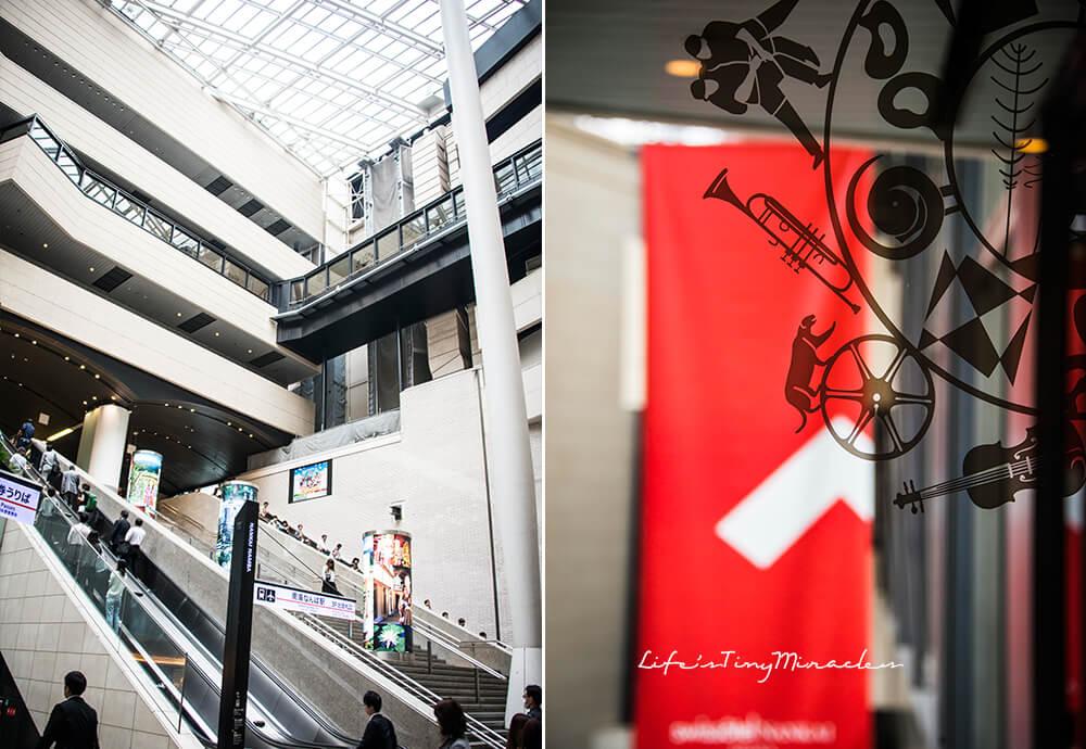 Osaka Collage 6