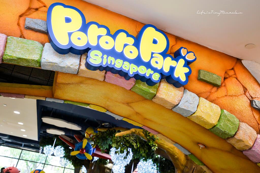 PororoParkSG001 copy